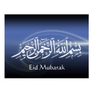 Beautifullのeidのムバラクのイスラム教の書道カード ポストカード