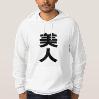 Beauty -Japanese Kanji- パーカ