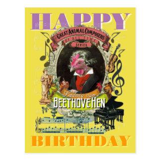 Beethovehenのベートーベンのハッピーバースデー ポストカード