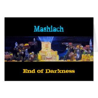Beit Hamikdash カード