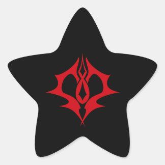 Bellatrix -吸血鬼のエリート 星シール