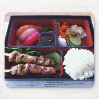 Bento箱の寿司の日本のな米の食糧 マウスパッド