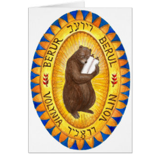 Berur/Berul家族のシールの挨拶状 カード