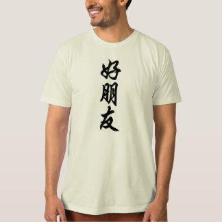 bestfriends tシャツ