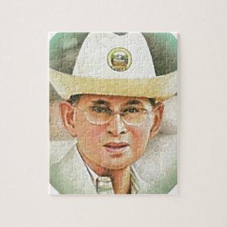 Bhumibol Adulyadej - ภูมิพลอดุลยเดชタイ王 ジグソーパズル