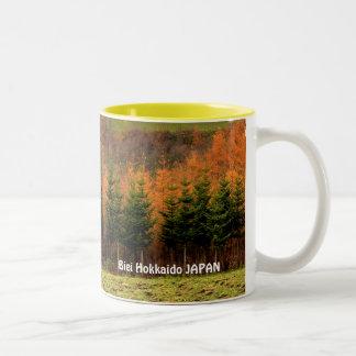 Biei Hokkaido JAPAN ツートーンマグカップ