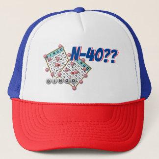 Bingo N40 Las Vegas キャップ