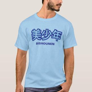 Bishounen (ハンサムな若者)の漢字のワイシャツ tシャツ