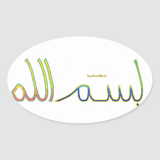 Bismillahのステッカー 楕円形シール