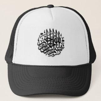 Bismillahの帽子 キャップ