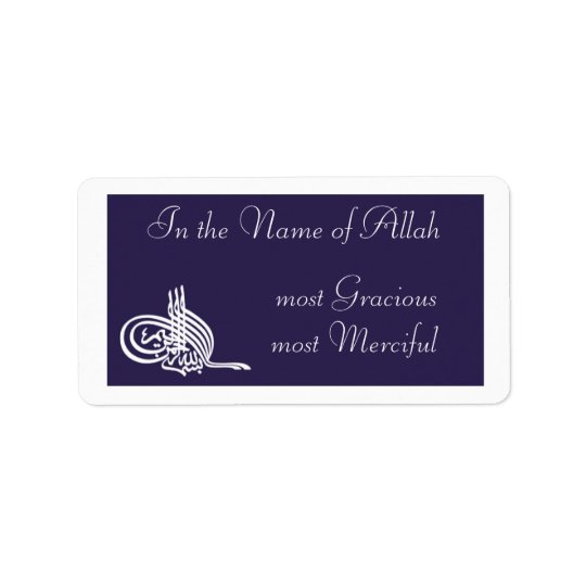 Bismillah -アラーのアラビアラベルの名の… 宛名ラベル