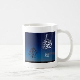 Bismillahirrahmanirrahiemの表現のイスラム教 コーヒーマグカップ