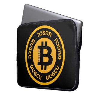 Bitcoinの改革(ヘブライ版) ラップトップスリーブ