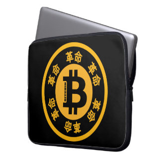 Bitcoinの改革(中国のな版) ラップトップスリーブ