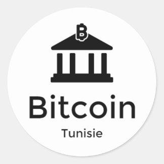 Bitcoin Tunisie ラウンドシール