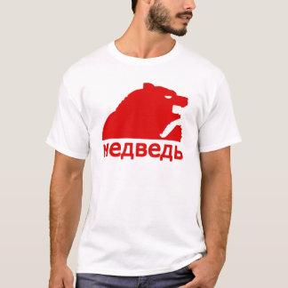 Blood Redロシア人のМедведь Sくま Tシャツ