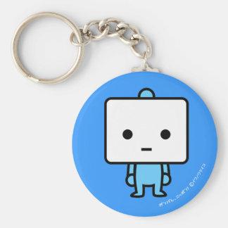 BlueBack Keychain -豆腐- キーホルダー