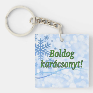 Boldogのkarácsonyt! ハンガリーのgfのメリークリスマス キーホルダー