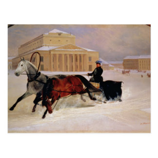 Bolshoiの跡の馬とのポーランド人の組 ポストカード