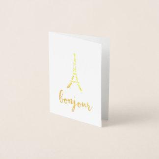 Bonjourパリ|の金ゴールド 箔カード