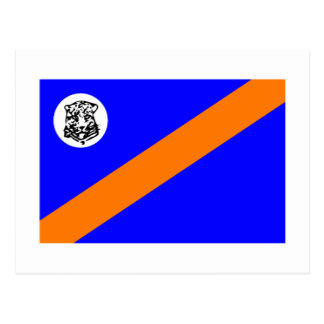 Bophuthatswanaの旗 ポストカード