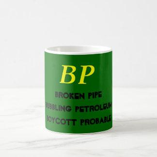 BPのPipeBubbling壊されたPetroleumBoycottの撃破見込 コーヒーマグカップ