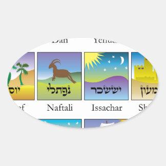 BrasõesによってdasはTribos deイスラエル共和国のconformeがTorah居眠り 楕円形シール