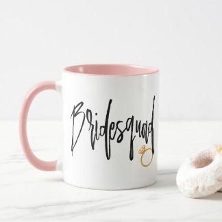 Bridesquadのロッカーのゴシックの金ゴールドのギア マグカップ