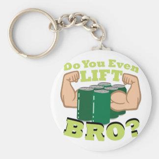 Broを持ち上げて下さいか。 キーホルダー
