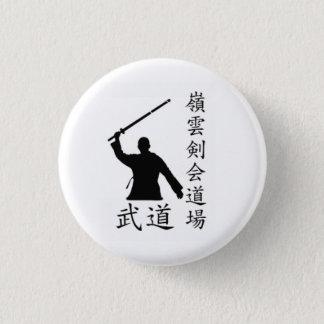 Budo/Senseiの小さいサイズボタン 缶バッジ