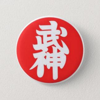 Bujinkan第9 Kyu 5.7cm 丸型バッジ