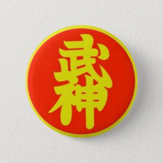 Bujinkan Soke 5.7cm 丸型バッジ