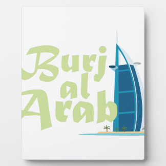 BurjのAlのアラビア人 フォトプラーク