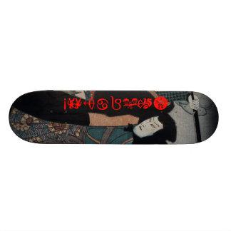 Bushidoの武士 スケートボード