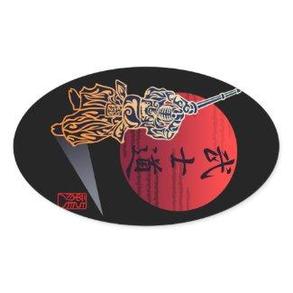Bushido 卵形シール・ステッカー