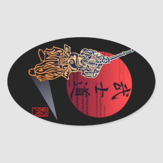 Bushido 楕円形シール