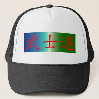 Bushido/Wǔshìdào キャップ