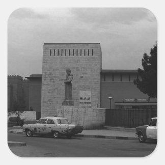 BWイラクバグダッド博物館1970年 スクエアシール