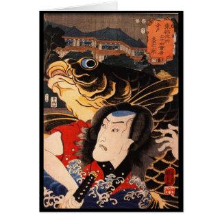 c. 1800'sを絵を描いている日本のな武士 カード
