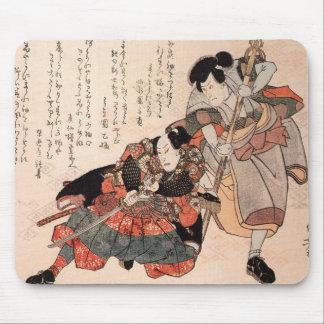 c. 1800'sを絵を描いている日本のな武士 マウスパッド
