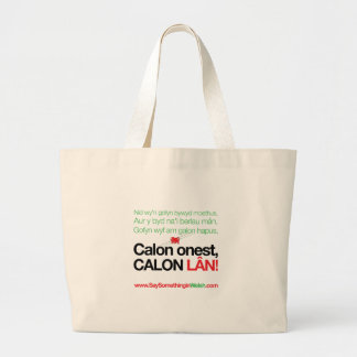 Calon LAN ラージトートバッグ