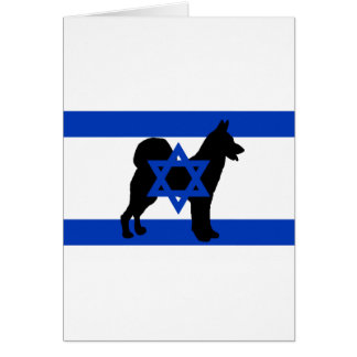 canaan犬のシルエットの旗 グリーティングカード