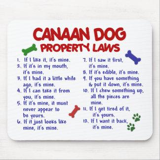 CANAAN犬の特性の法律2 マウスパッド
