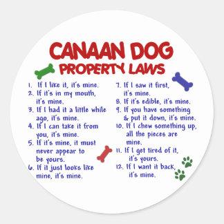 CANAAN犬の特性の法律2 ラウンドシール
