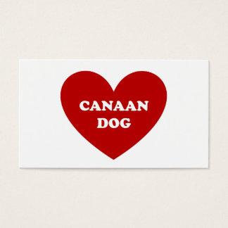 Canaan犬 名刺