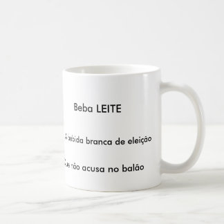 Caneca Beba Leite コーヒーマグカップ