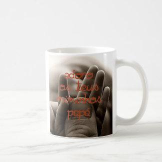 caneca diaはpaiをします コーヒーマグカップ