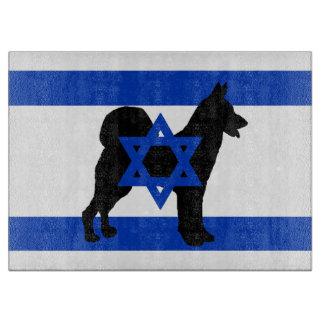 cannan犬のシルエットのflag_of_israel カッティングボード