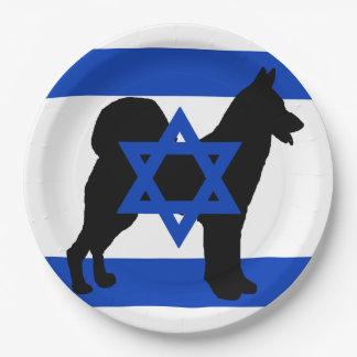 cannan犬のシルエットのflag_of_israel ペーパープレート