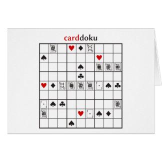 cardokuのダイヤモンドの王室のなフラッシュ カード